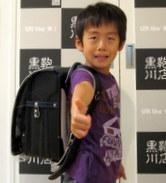 2015/7/2 総曲輪本店