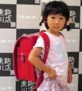 2015/7/4 総曲輪本店