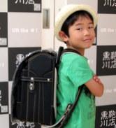 2015/7/5 総曲輪本店