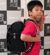 2015/7/9 総曲輪本店