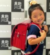 2015/7/19 総曲輪本店