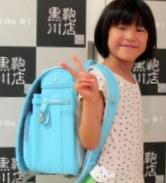 2015/7/20 総曲輪本店