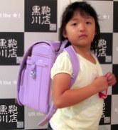 2015/7/23 総曲輪本店