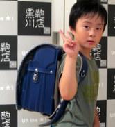 2015/7/25 総曲輪本店