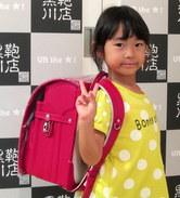2015/7/30 総曲輪本店