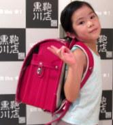 2015/7/31 総曲輪本店