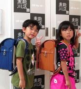 2015/8/6 総曲輪本店