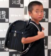 2015/8/7 総曲輪本店