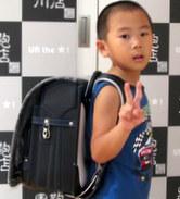2015/8/8 総曲輪本店