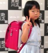 2015/8/9 総曲輪本店