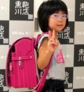 2015/8/12 総曲輪本店