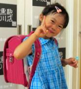 2015/8/18 総曲輪本店