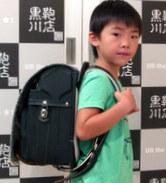2015/8/23 総曲輪本店
