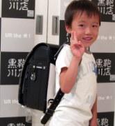 2015/8/27 総曲輪本店