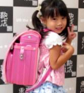 2015/8/28 総曲輪本店