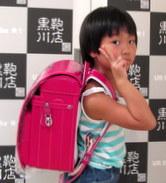 2015/8/29 総曲輪本店