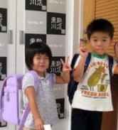 2015/8/30 総曲輪本店