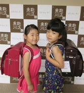2015/7/19 名古屋出張店舗