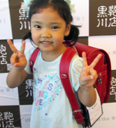 2015/7/26 仙台出張店舗