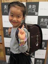 2016/04/14 銀座店