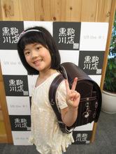 2016/04/21 銀座店