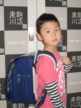 2016/05/01 総曲輪店